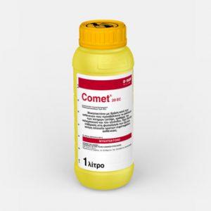 Μυκητοκτόνο Comet 20 EC