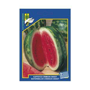 Καρπούζι Crimson Sweet