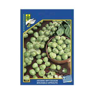 Λάχανο Βρυξελλών