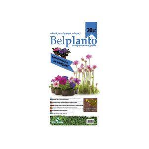 Φυτόχωμα Belplanto