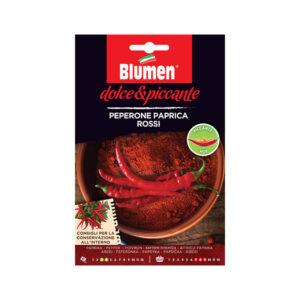 Paprica Rosso Πιπεράκι Κόκκινο Για Πάπρικα