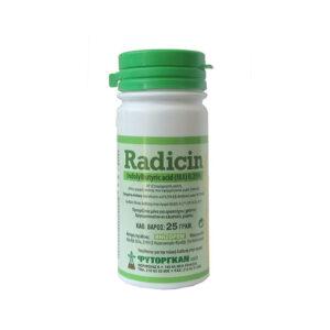 Radicin Ορμόνη Ριζοβολίας