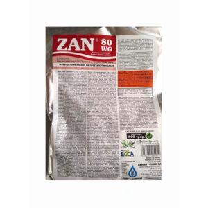 Mυκητοκτόνο Zan 80 WG (θειάφι)